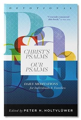 Psalms Study Resources 1B Catalogue