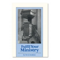Fulfil Your Ministry